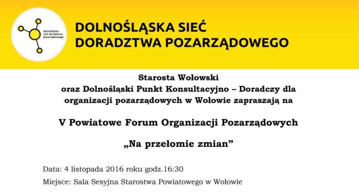 V Powiatowe Forum Organizacji Pozarządowych